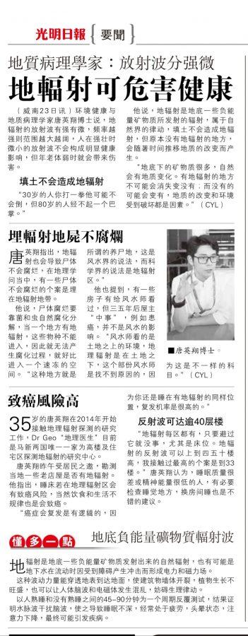 WeChat Image_20201016005543